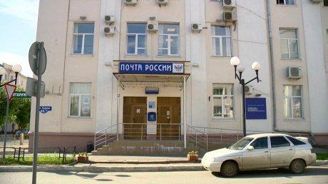 Почта россии почтовые правила