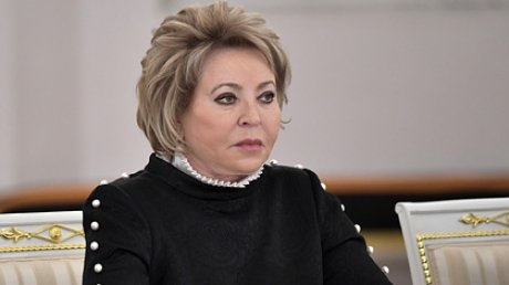 КСРФ признал поправки вОсновной закон страны непротиворечащими Конституции