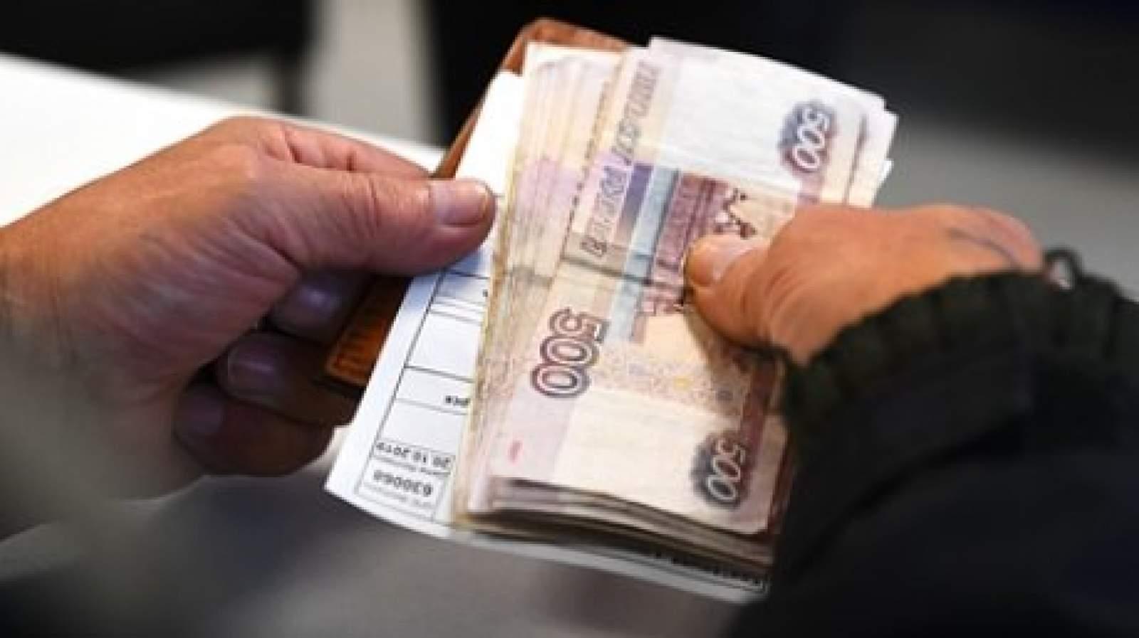 Как получить пенсию жителю донбасса пенсионный фонд воронеж советский район личный кабинет официальный сайт