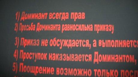 Работа а пензе для молодой девушки работа белгород девушке