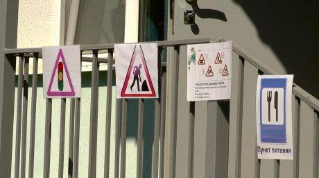Территория детсада в Пензе временно стала проезжей частью