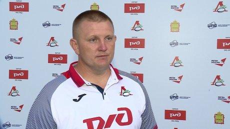 Дубль «Локомотива» выиграл в матче с РК «ВВА-Подмосковье»