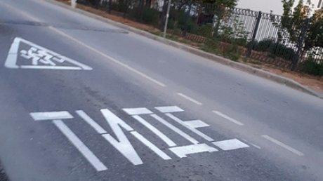 Дорожники в российском городе нанесли разметку и рассмешили пользователей сети