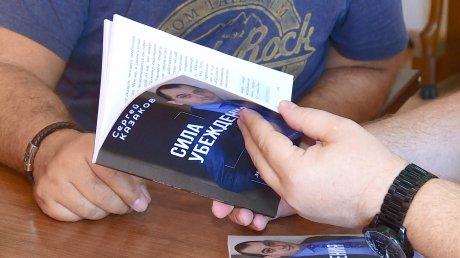 Худрук драмтеатра Сергей Казаков издал собственную книгу