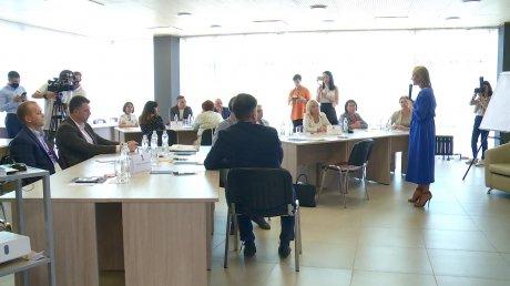 В Пензе провели стратегическую сессию на тему открытости власти