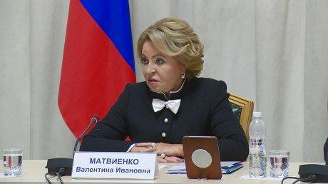 Валентина Матвиенко о состоянии Пензы: Эстетики нет