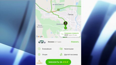 Пензенцев возмутили становящиеся роскошью услуги такси