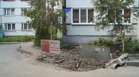 Перекопанный двор на улице 8 Марта возмутил местных жителей