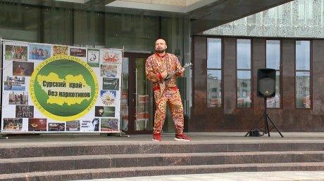В Пензе на антинаркотической акции выступил балалаечник