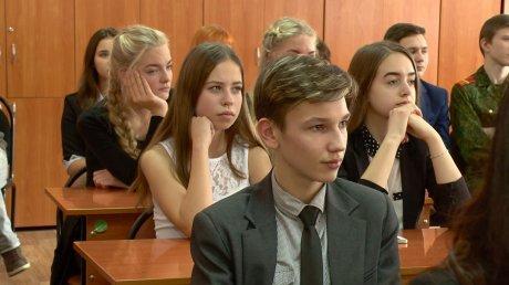 По поручению Путина с 2022 года в школах появится новый урок