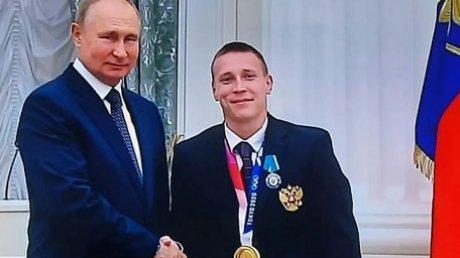 Президент России вручил Денису Аблязину высокую награду