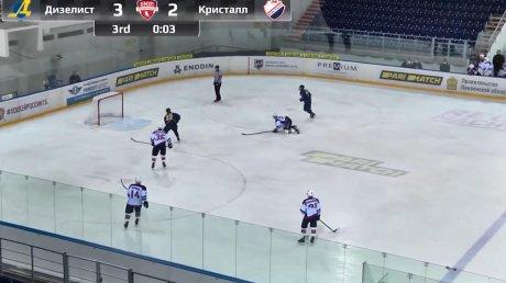 Пензенский «Дизелист» дважды обыграл ХК «Кристалл» из Саратова