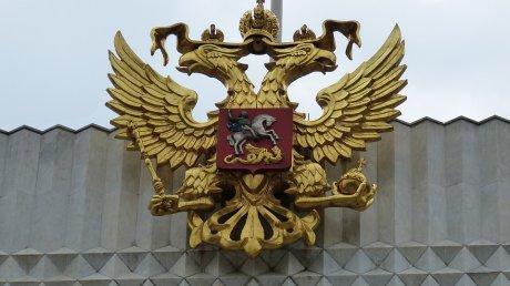 Дмитрий Каденков стал зампредседателя комиссии в Госдуме РФ