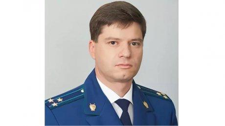 Назначен первый заместитель прокурора Пензенской области