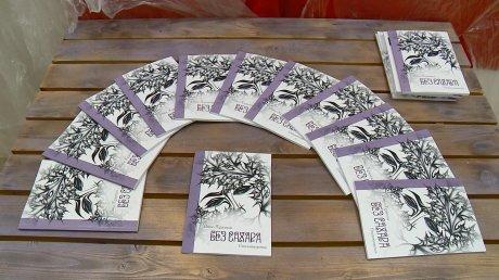 В «Доме Бадигина» открылась выставка «Биомеханика души»