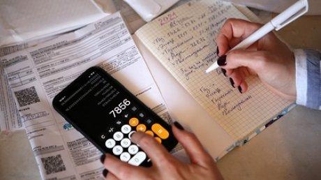 Россиянам назвали срок хранения платежек за квартиру
