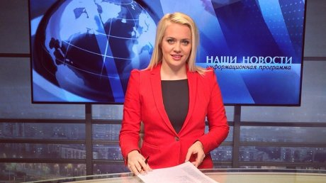 Новости о ракетном крейсере москва