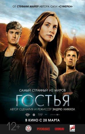 мелодрамы российские 2013
