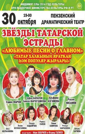 термобелье репертуар драматического театра пенза август 2017 хорошо