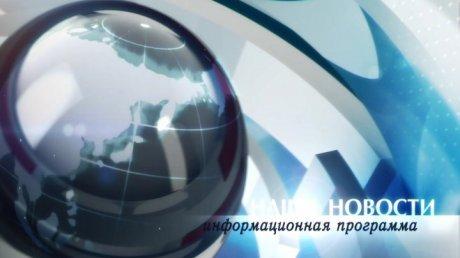 Новости гуманитарная помощь из украины